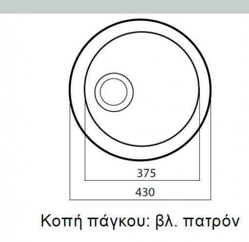 Apell 8400