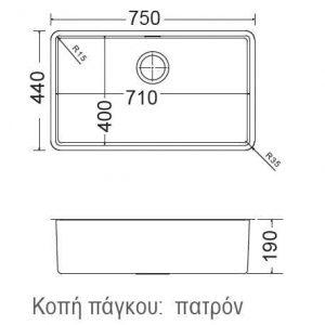 Apell Linear Plus FEM71