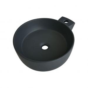 Cupa Black 40M Μαύρος Νιπτήρας