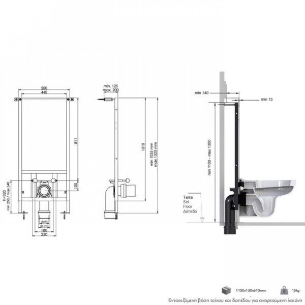 Karag F2-0013 Εντοιχιζόμενη βάση για κρεμαστή λεκάνη
