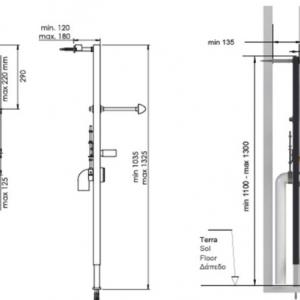Karag F2-0063 Εντοιχιζόμενη βάση για κρεμαστό νιπτήρα