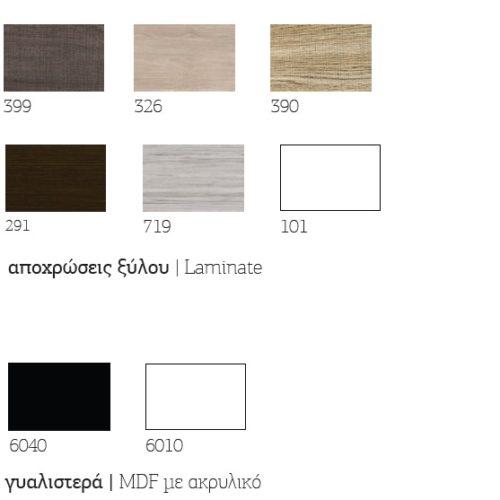 Orabella Colours
