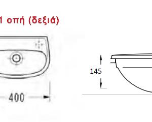 Serel 1301 Κρεμαστός νιπτήρας μπάνιου