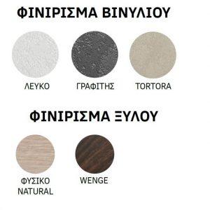 ZEN Colours