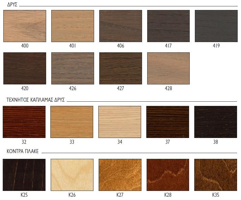 Χρωματολόγιο MDF - Κόντρα πλακέ