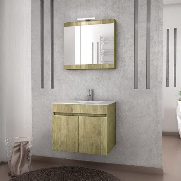 Έπιπλο μπάνιου Magnolia 60 Gold