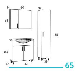 Έπιπλο μπάνιου Siena 65