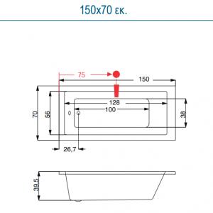 sirene cubic 150 x 70