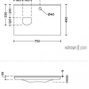 tavla  dimensions